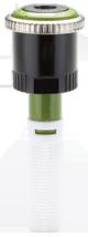 Сопло MP1000 210-270
